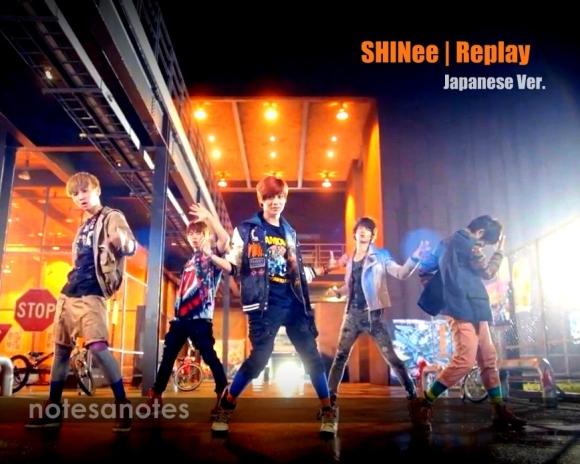03 -SHINee