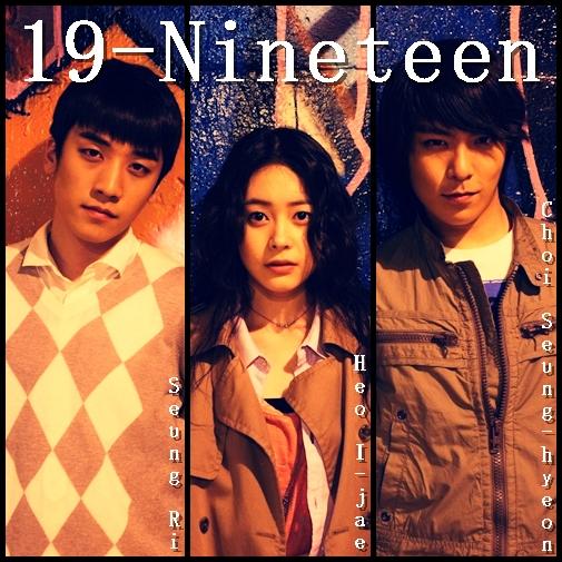 20110725-seungri-heoijae-T.O.P-19-nineteen-ost-notesanotes