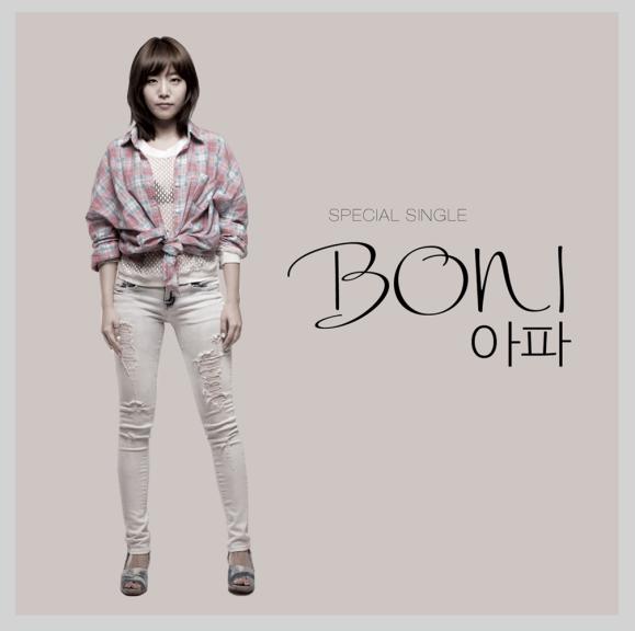 20110727-boni-it-hurt