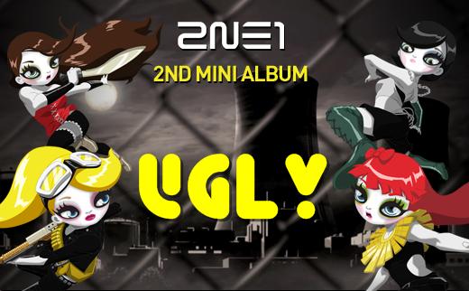 20110728-2ne1-ugly